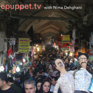 Telepuppets go to the Tehran Bazar